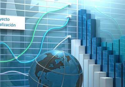 Estrategias para la internacionalización